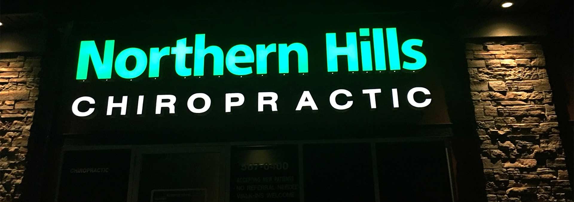 northern-hills-chiropractic-exterior